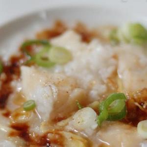 Fish Congee